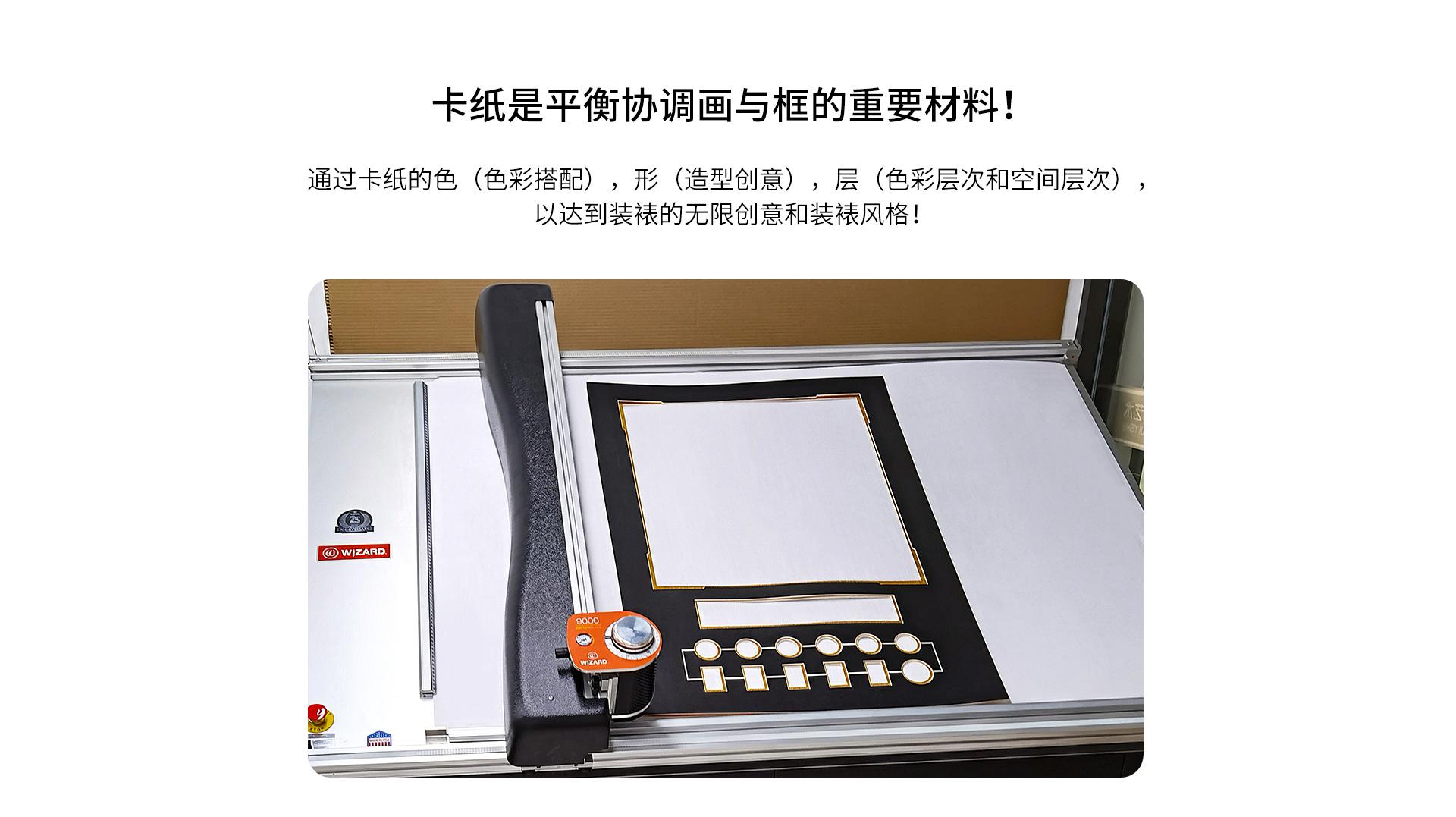 卡纸雕刻机 (2).jpg