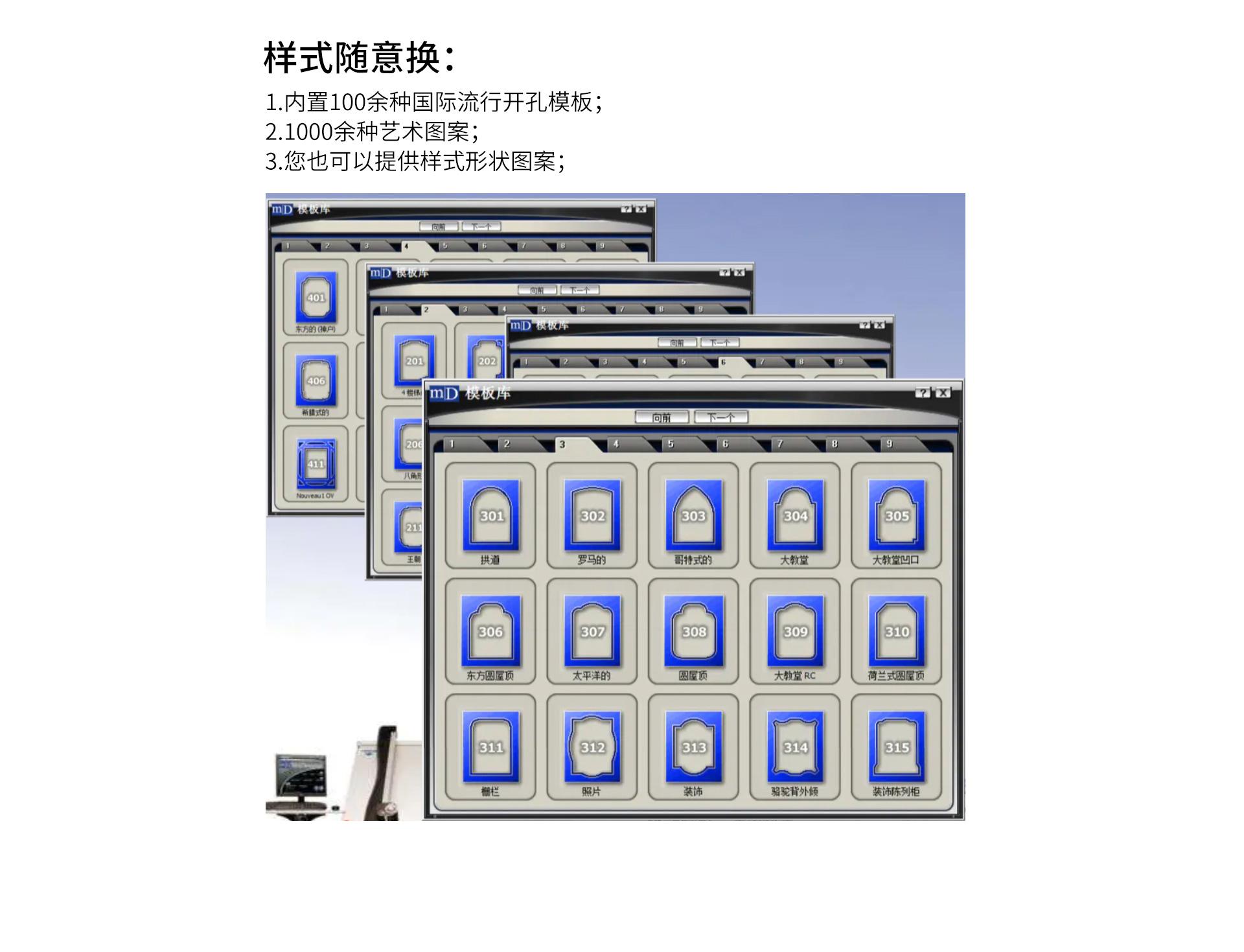 卡纸雕刻机 (9).jpg
