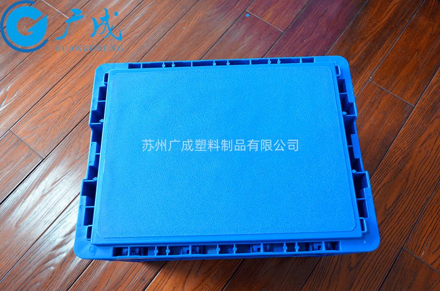 F4280折疊箱底部