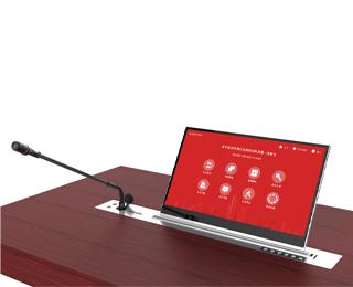 15.6寸超窄边单屏智慧无纸化液晶升降一体机+话筒