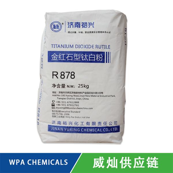 R878金红石型二氧化钛