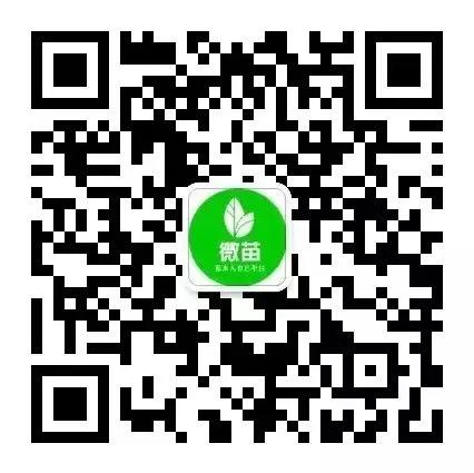 微信图片_20201106150658.jpg