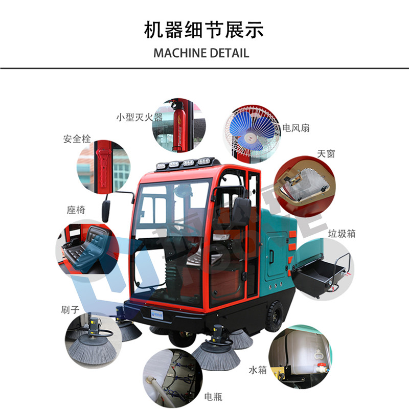 拓威克TS-2050SX全封闭驾驶式扫地机 园区道路工业电动扫路车可租可售 租期灵活 上门维修