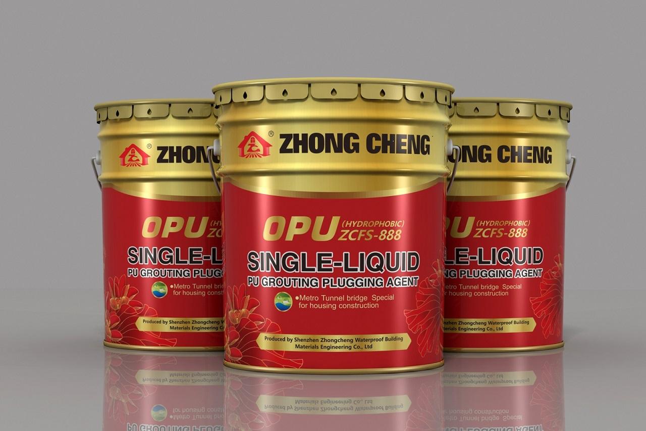 油性聚氨酯注漿堵漏劑
