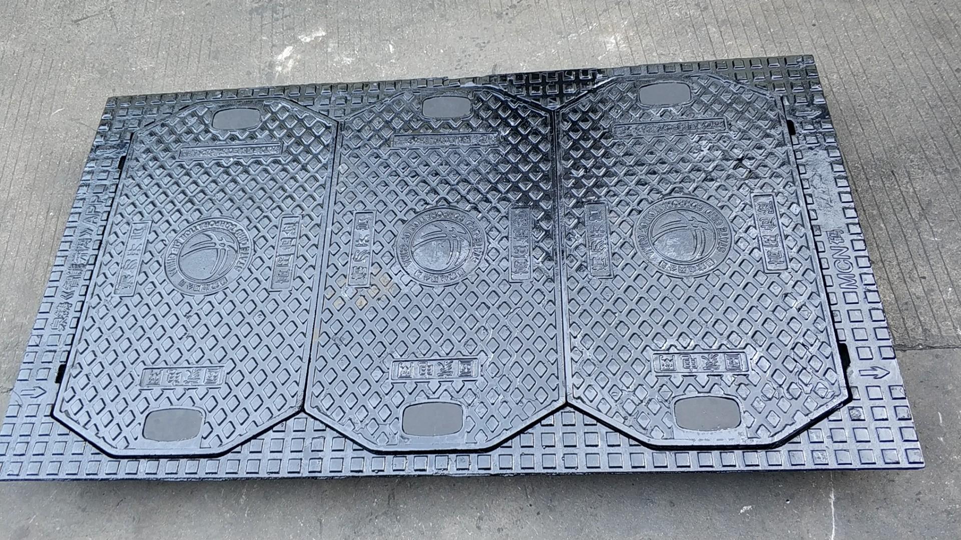 多功能組合硫化球墨鑄鐵井蓋