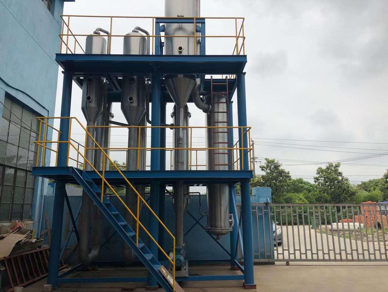 绿禾盛蒸发器医药、化工废水处理工程案例