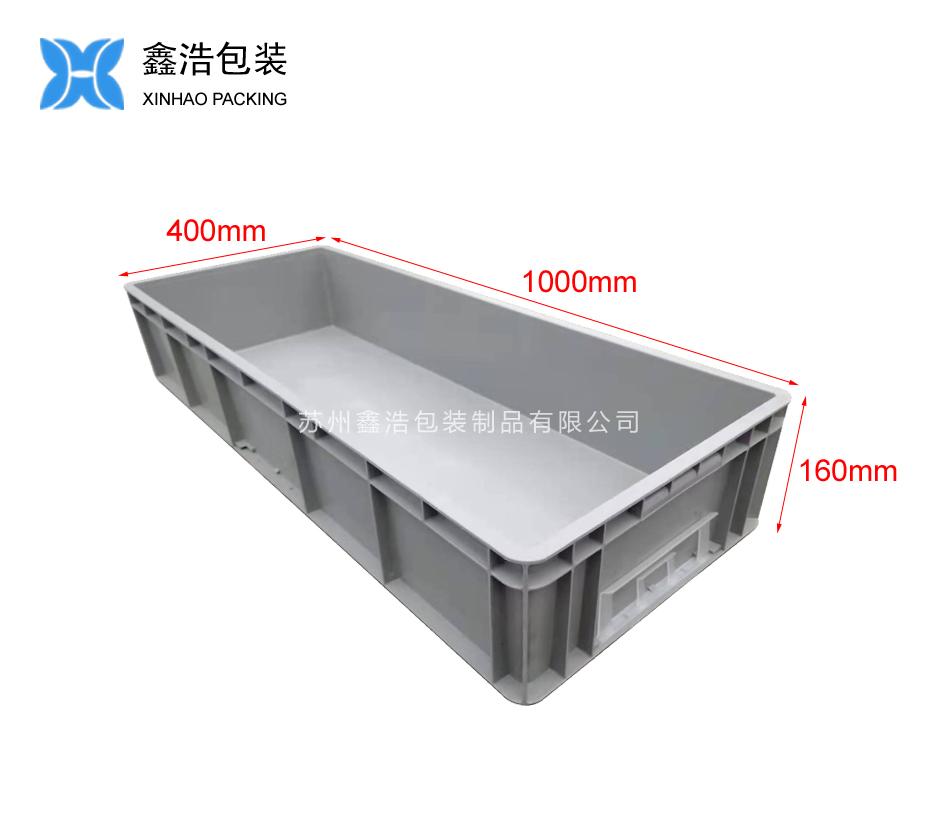 EU41016物流箱