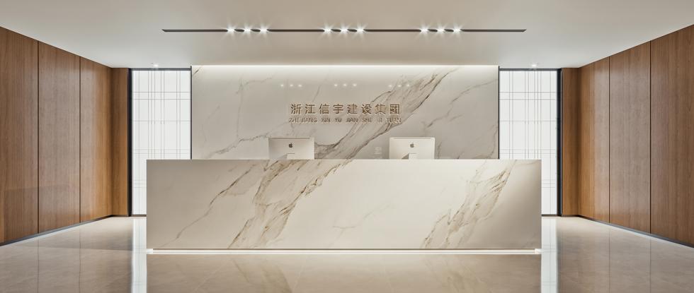 仑江集团综合办公楼