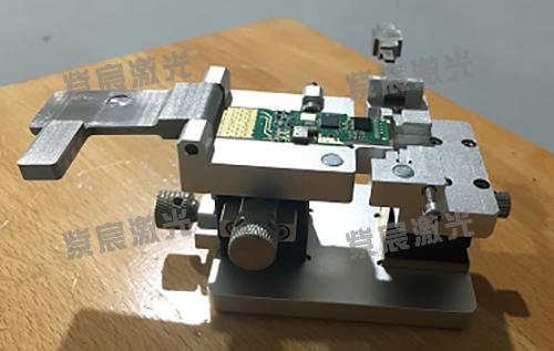 激光焊锡机夹具