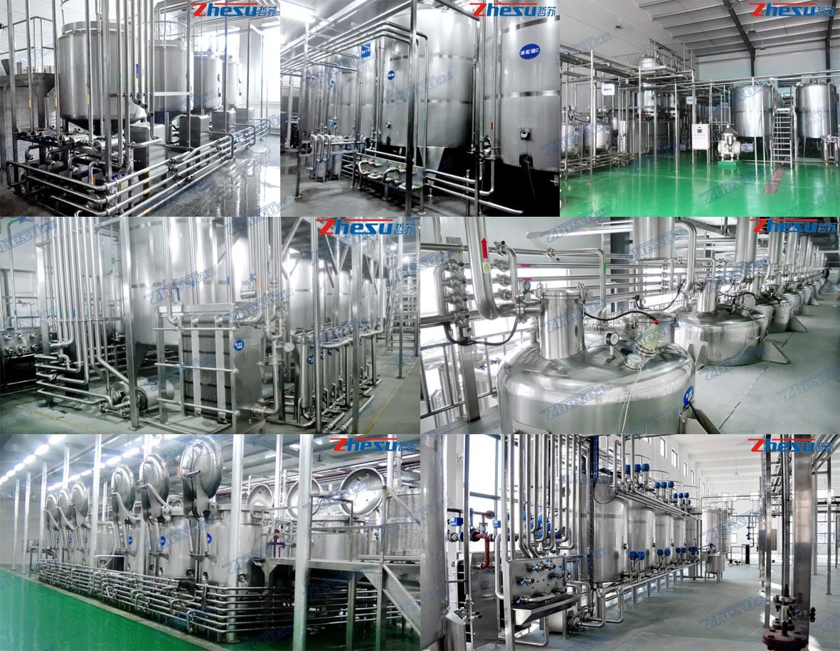 萃取饮料系统工程
