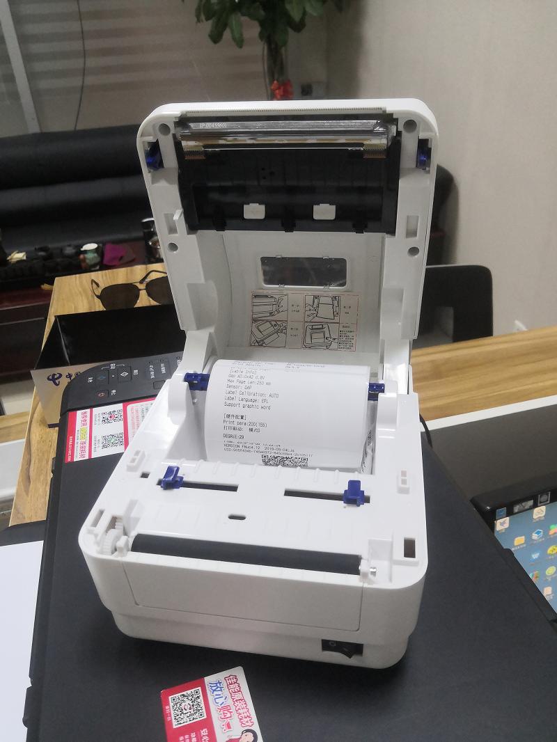 赛多利斯打印机维修