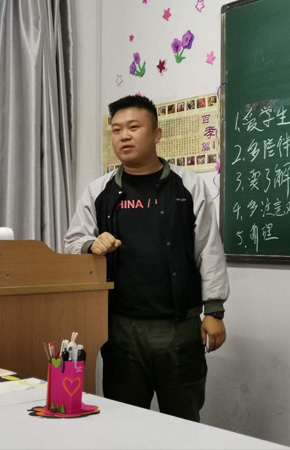 网站老师21.jpg