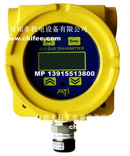 D12-IR红外可燃气体检测仪.jpg