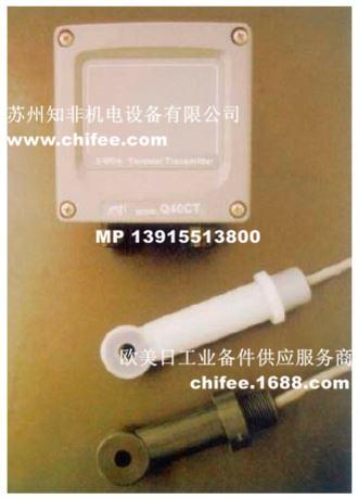 Q40CT电导分析仪.jpg