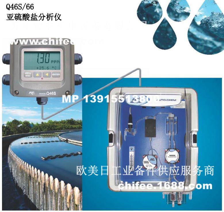 美国ATI太平洋Q45S湿式硫化氢气体检测仪C12-17,D12-IR红外可燃气体分析仪Q46H/64溶解臭氧分析仪