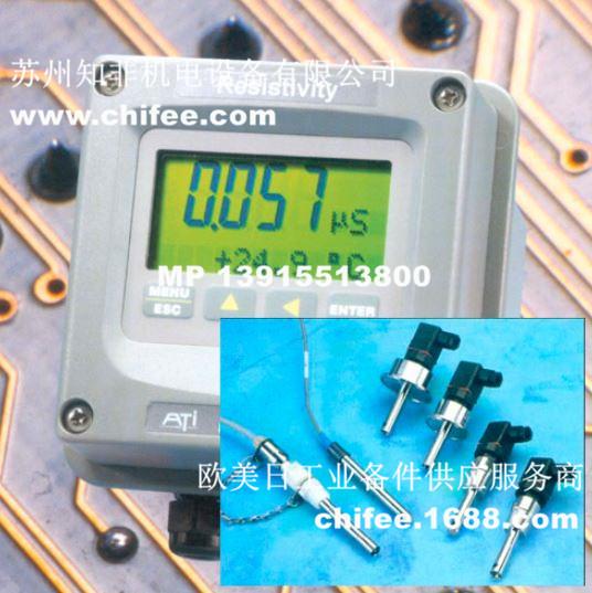 Q46C2电导率分析仪.jpg