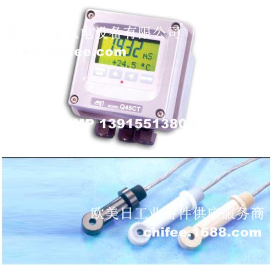 Q46CT酸碱浓度仪.jpg