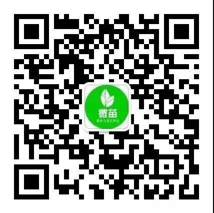 微信图片_20201109174619.jpg