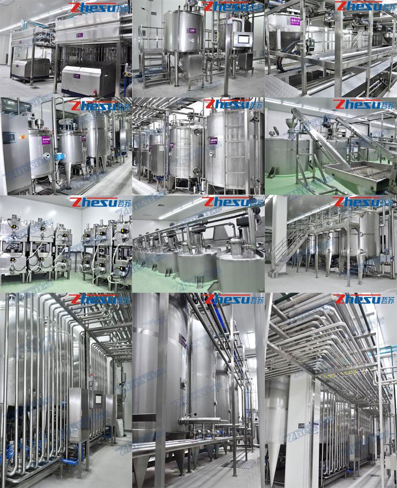 植脂奶油系统工程