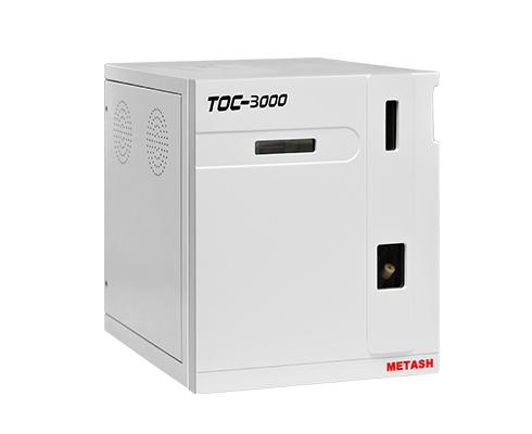 TOC-3000(濕法) 總有機碳分析儀
