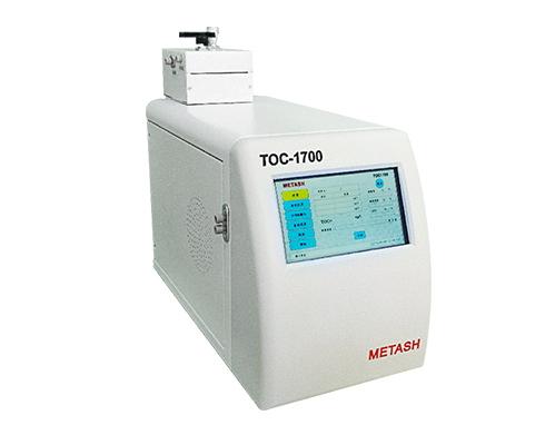 TOC-1500/1700 總有機碳分析儀