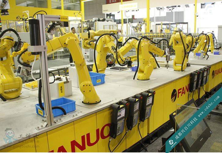 機器人修理