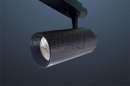 LED轨道灯C系(砂黑色)