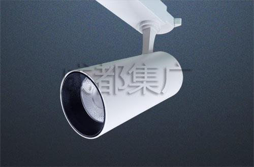 LED轨道灯C系(砂白色)