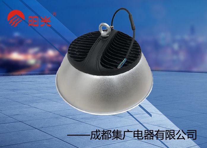 新款阳光LED工矿灯正式上市