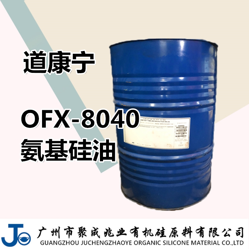 OFX-8040