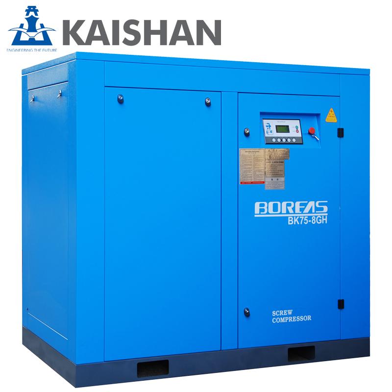 开山BK空气螺杆空压机空压机 永磁变频螺杆式压缩机