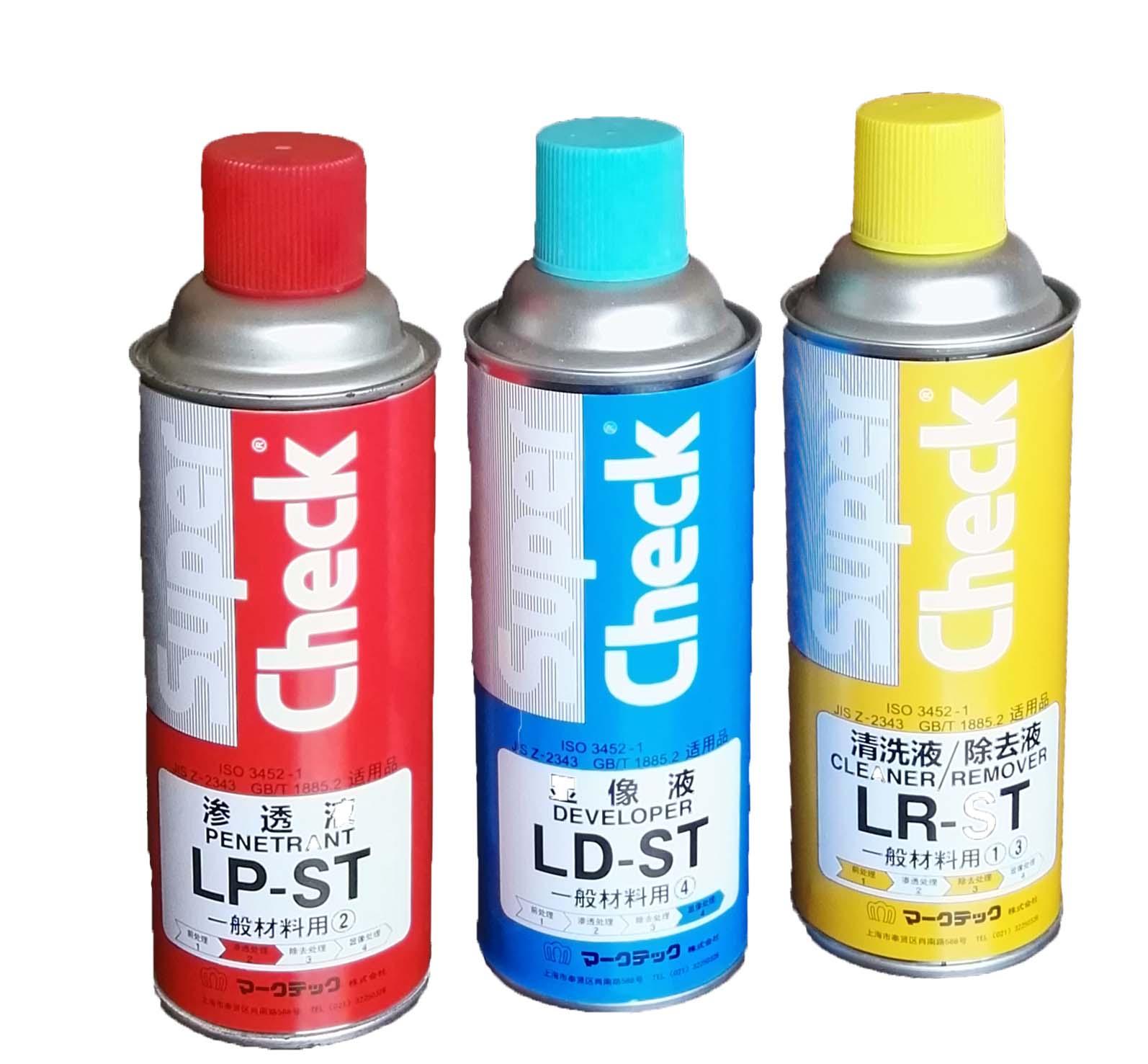 着色渗透探伤剂Super Check L-ST