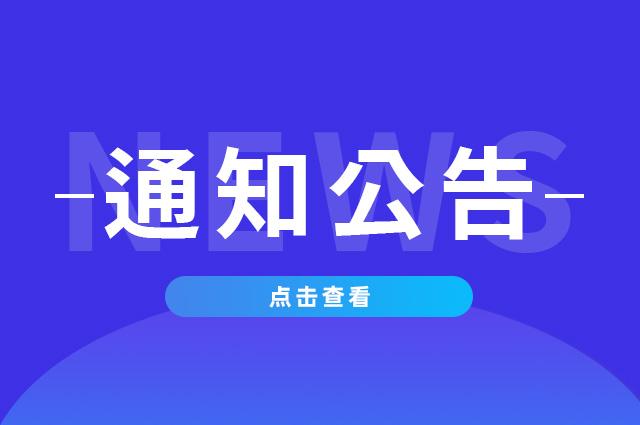 高新技术企业认定管理工作指引〔2016〕免费下载!