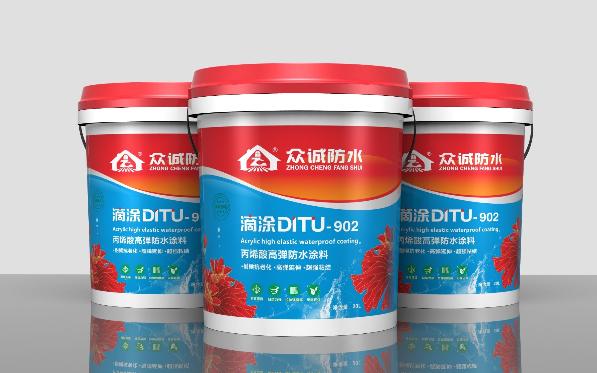 丙烯酸高彈防水涂料