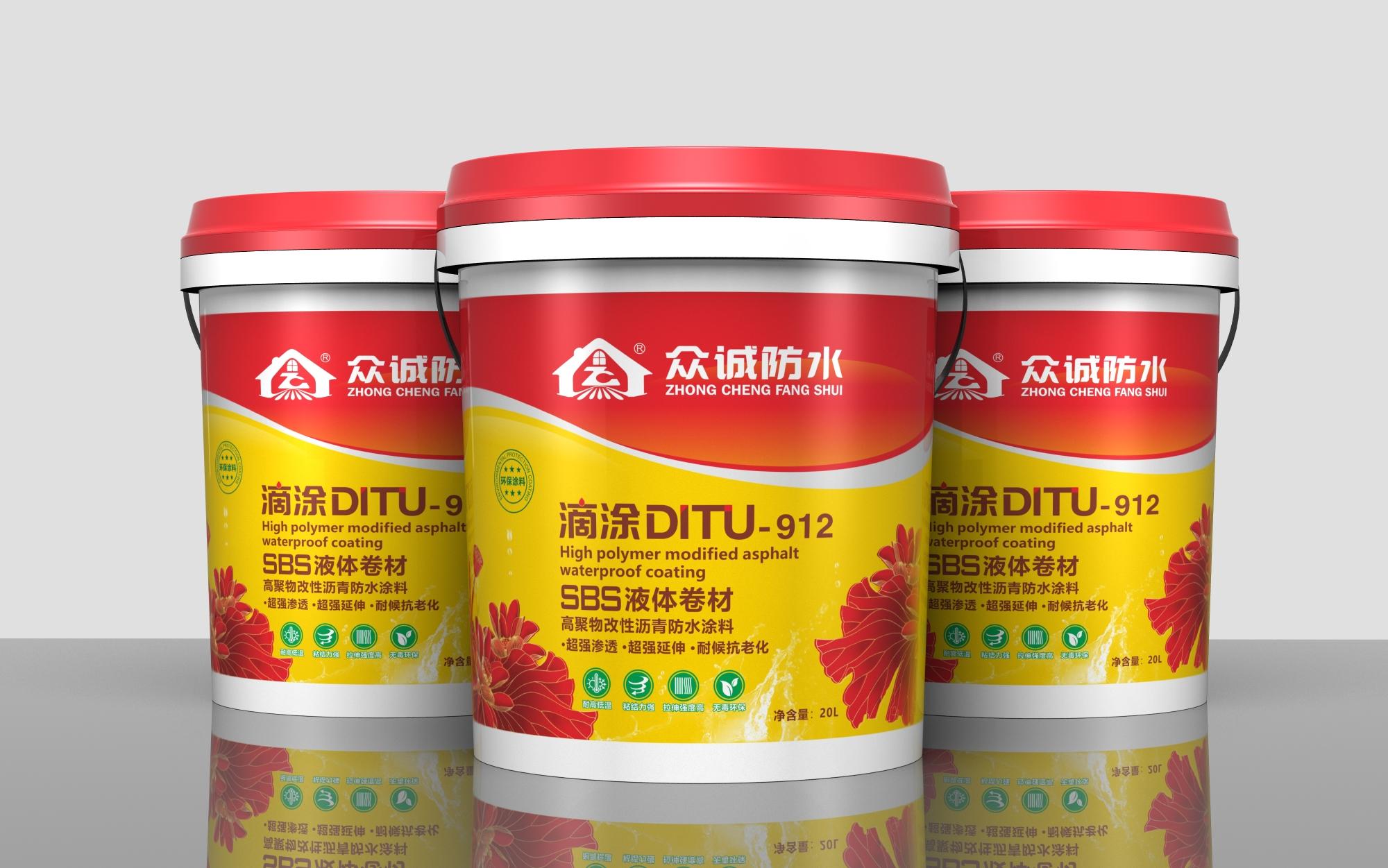 SBS液體卷材防水涂料