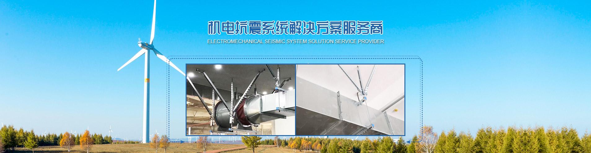 上海新宝GG減震科技有限公司