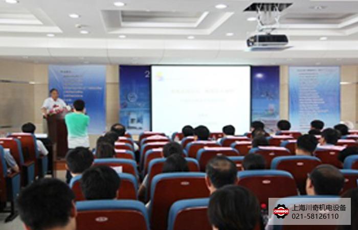 2020年中国东北热处理产业创新高峰论坛-1.jpg