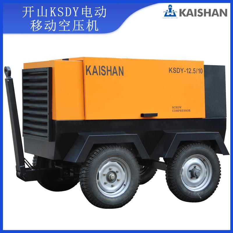 KSDY电动移动空压机