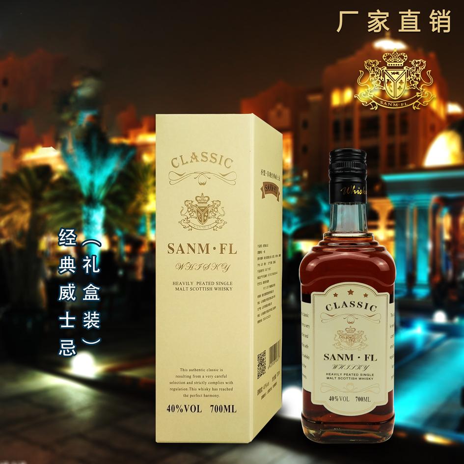 经典威士忌礼盒装
