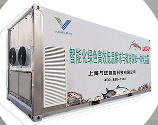 智能化绿色高效低温 解冻与微冻保鲜一体化装置