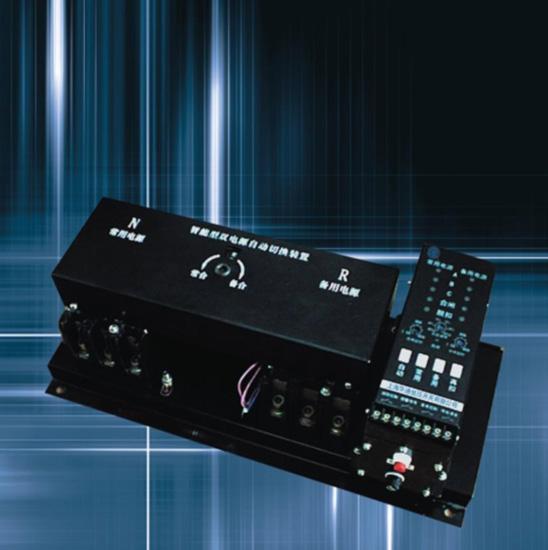 SHTQ1系列双电源转换装置