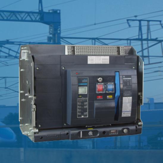 SHTW3系列智能型式低压断路器