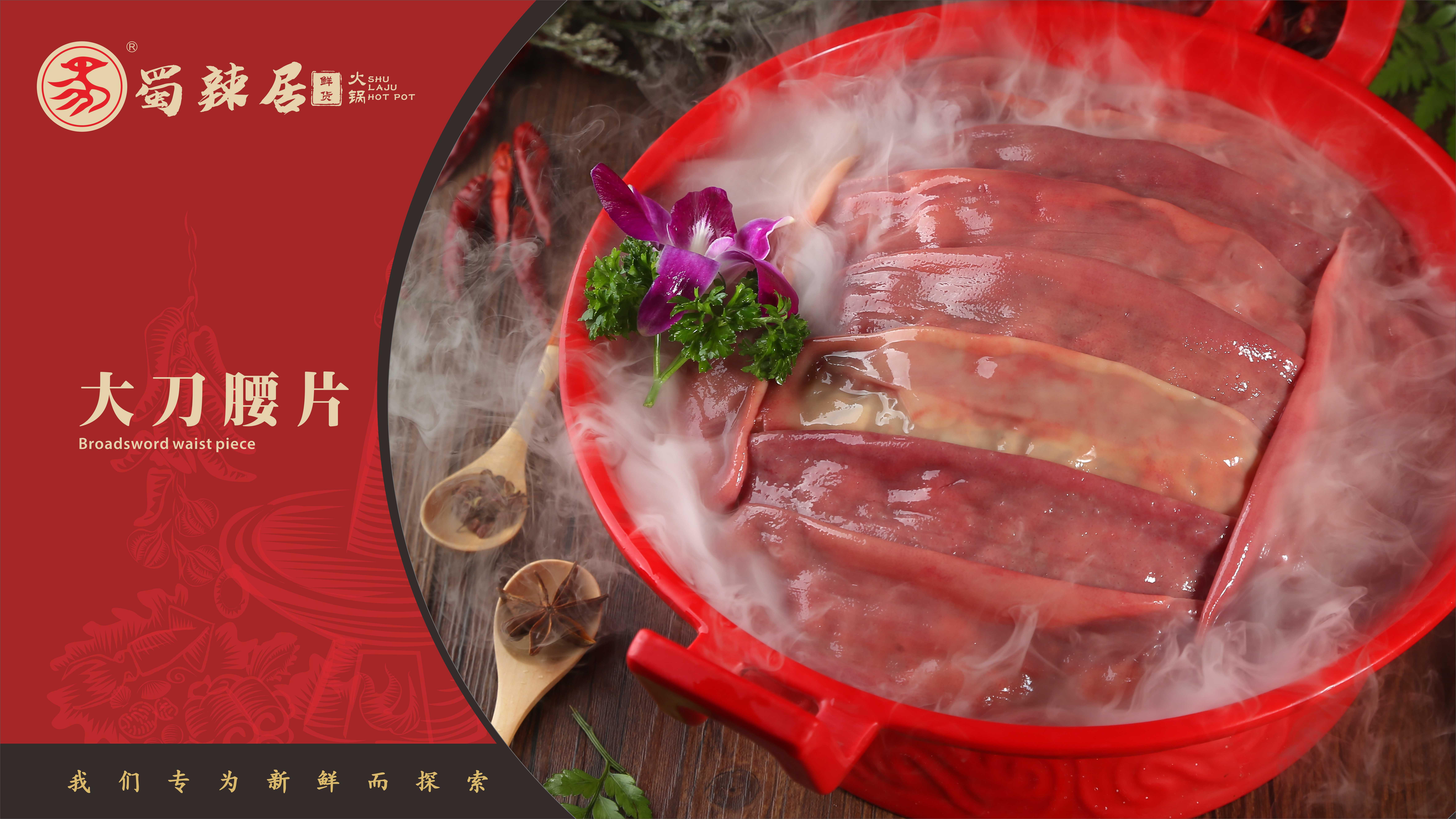 冬季的火锅市场到底有多好呢?看完这篇文章你就知道!