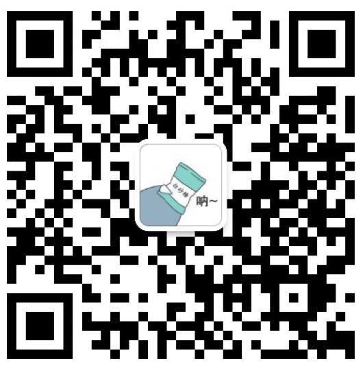 微信图片_20201112150302.jpg