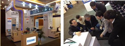 第十九届国际电磁兼容与微波暨测试测量技术交流展览会1.png