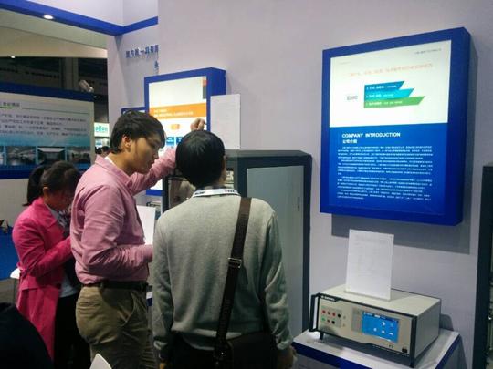 第十三届国际电磁兼容暨微波展览会3.png