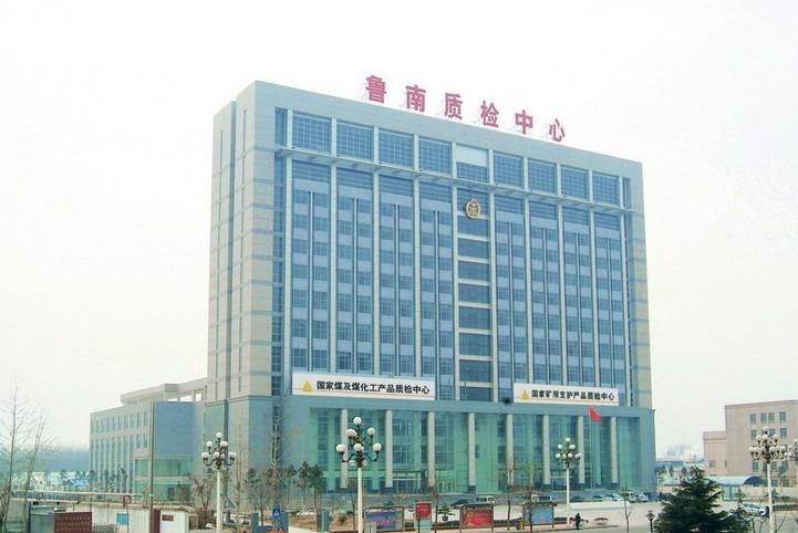"""贺三基""""济宁市政府采购实验室仪器设备""""项目中标""""1.png"""