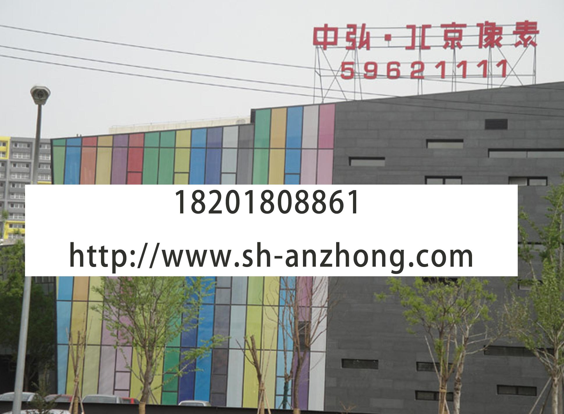 中弘北京像素2.jpeg
