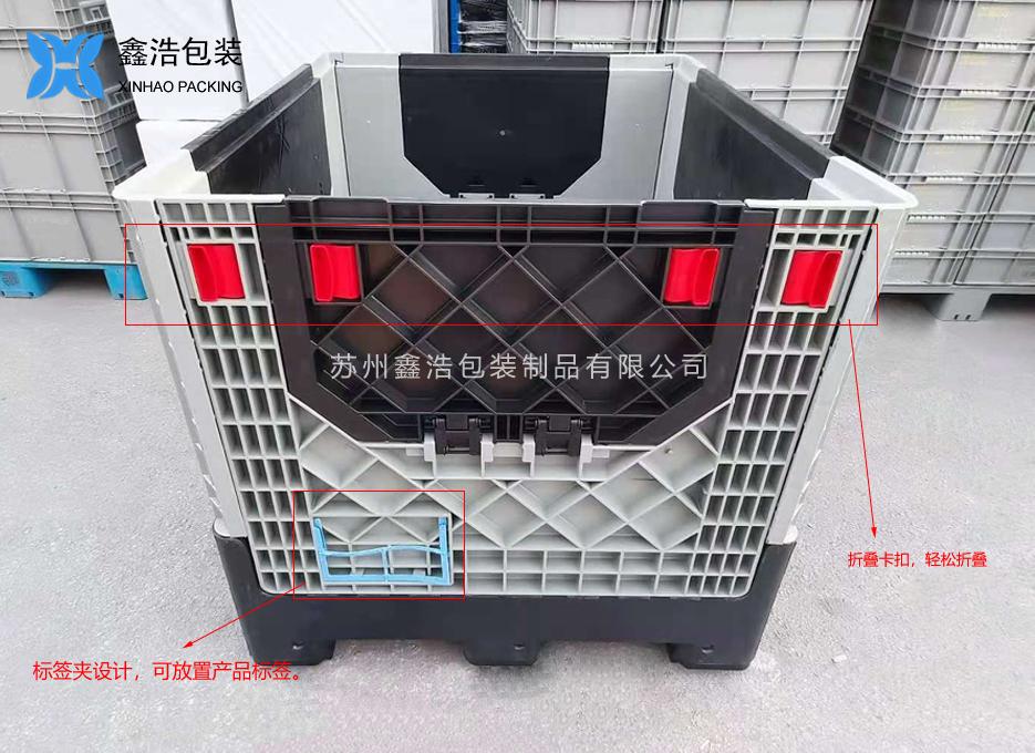 1210折叠卡板箱-3.jpg