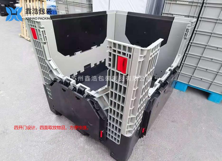 1210折叠卡板箱-5.jpg